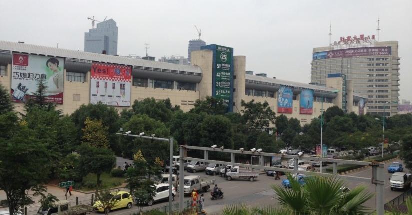 Товары из Китая оптом, рынок Футьен город Иу, поставщики из Китая