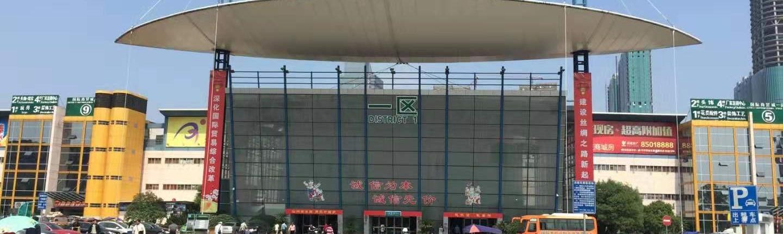 Поставщик из Китая, доставка из Китая, рынок футьен город иу, товары из китая оптом