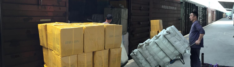 Доставка из Китая в Россию, поставщик из Китая, перевозки из китая, товары из китая оптом, город иу, рынок футьен
