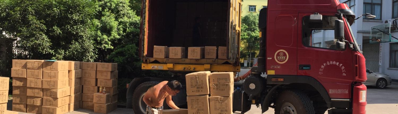 доставка из Китая в Россию, поставщик из Китая, поставщик из Иу, перевозки из Китая, товары из китая оптом, город иу, рынок футьен