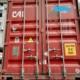 Доставка из Китая в Россию, перевозки из Китая, товары из Китая оптом, контейнер из Китая в Новосибирск, склад в Иу
