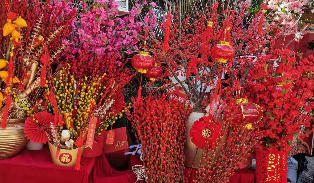 Новый год в Китае 2021г.